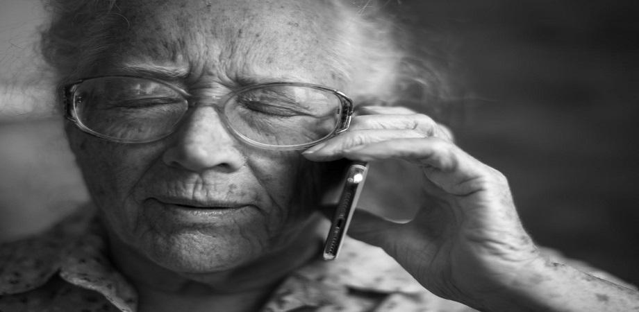 Pierderea auzului, afectiuni orl