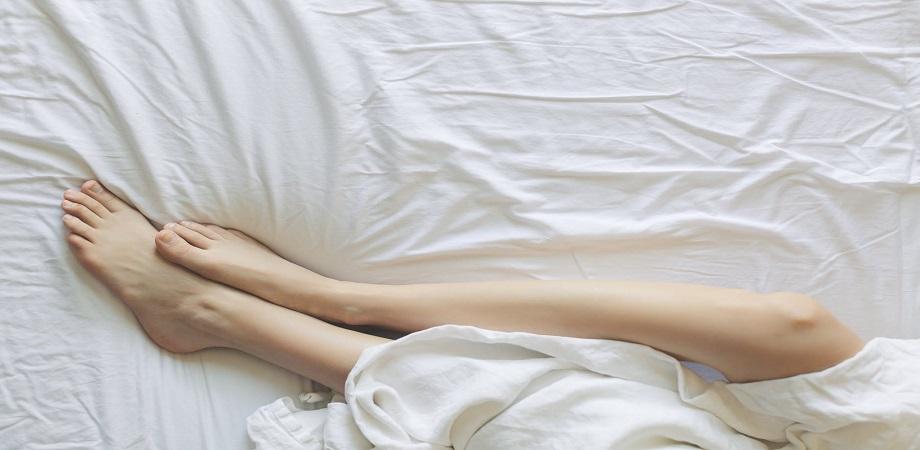 picioare grele și rigide