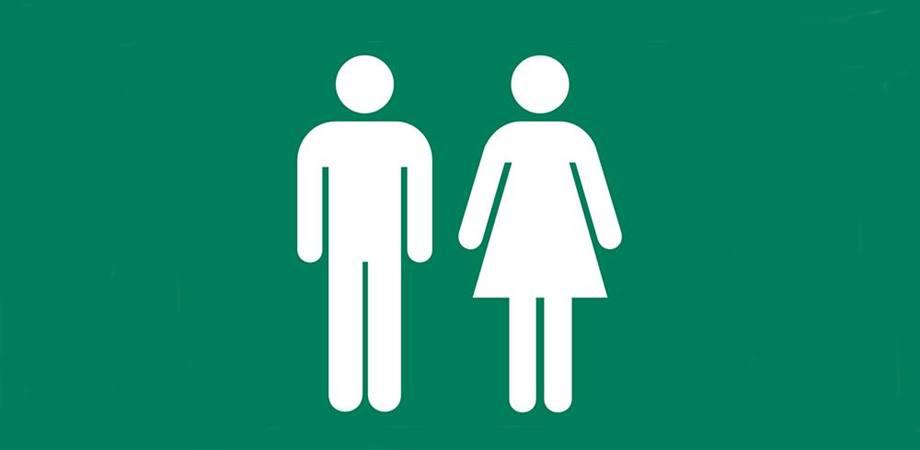 simptomele infectiei urinare