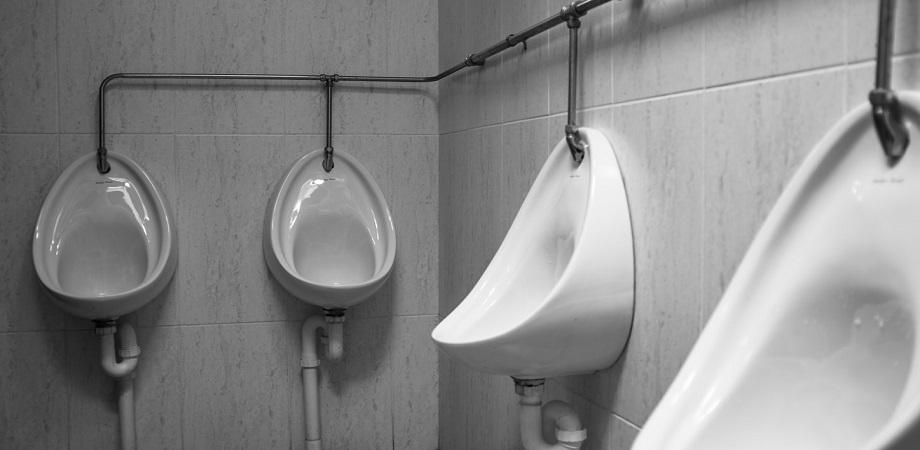 Urina tulbure