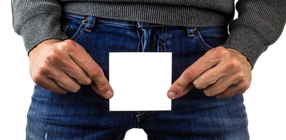 Incontinenta urinara la barbati
