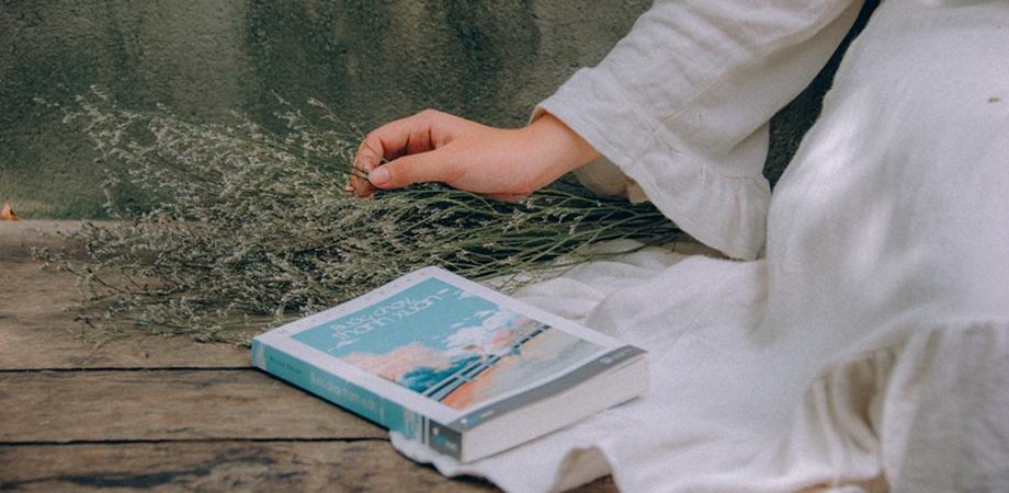 beneficiile cititului