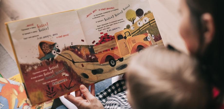 cititul la copii in functie de varsta