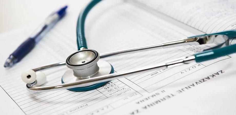 Ce este endoscopia?
