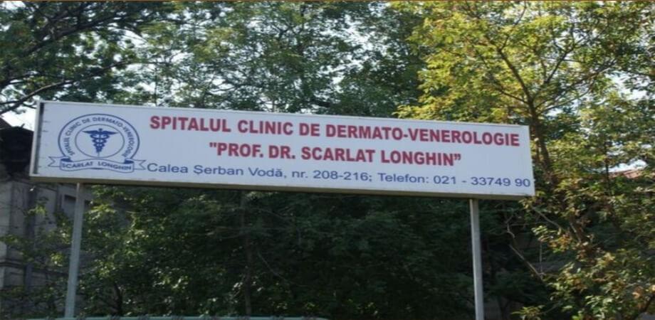 Spitalul-Clinic-Dermato-Venerice-Bucuresti
