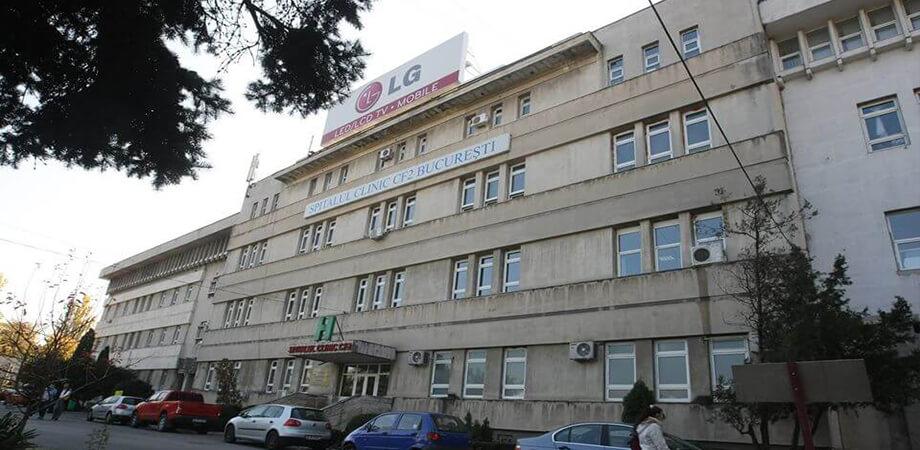 Spitalul-General-CF-nr.-2-Bucuresti