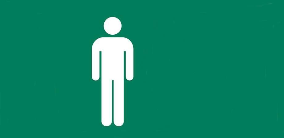 ce inseamna adenom de prostata