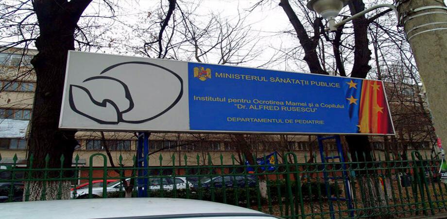 Institutul pentru Ocrotirea Mamei si Copilului Bucuresti